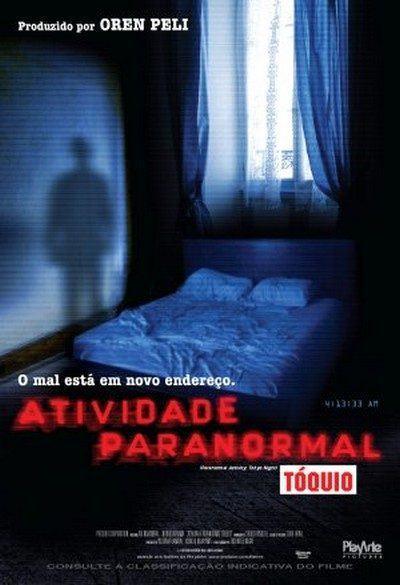 [Filme] Atividade Paranormal - Tóquio Atividade-paranormal-em-toquio-poster-01